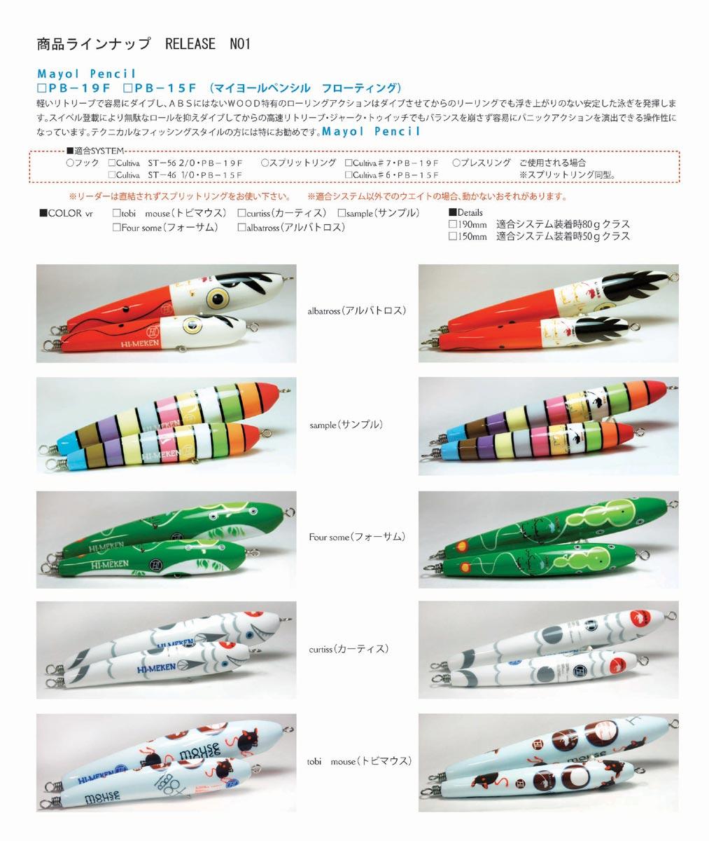 20100129-003.jpg
