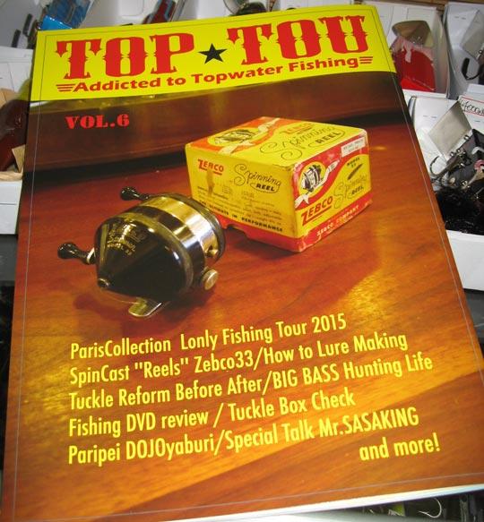 20150928-top.jpg