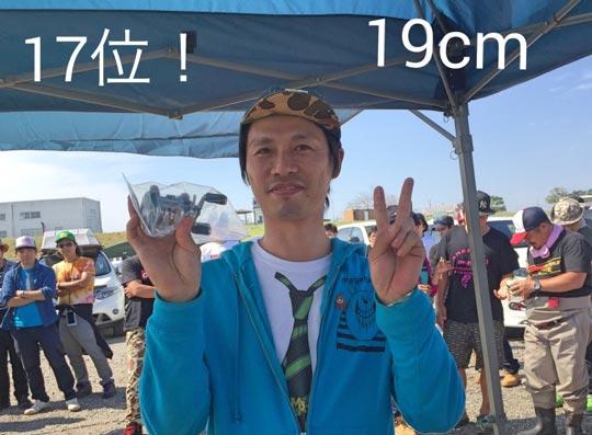 20151006-31.jpg